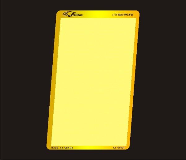 FH700004   WW II   Anti-Slide Deck (thumb31481)