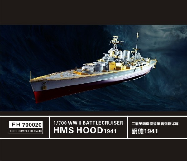 FH700020   WW II   RN Battle Cruiser / HMS Hood 1941(For Trumpeter05740) (thumb31505)