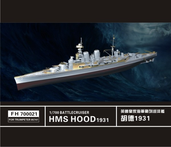 FH700021   WW II   RN Battle Cruiser / HMS Hood 1931(For Trumpeter05741) (thumb31507)