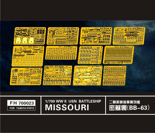 FH700023   WW II   USN Battleship  Missouri(For Tamiya31613) (thumb31511)