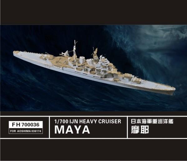 FH700036   WW II   Japanese heavy Cruiser Maya (For Aoshima036174) (thumb31535)