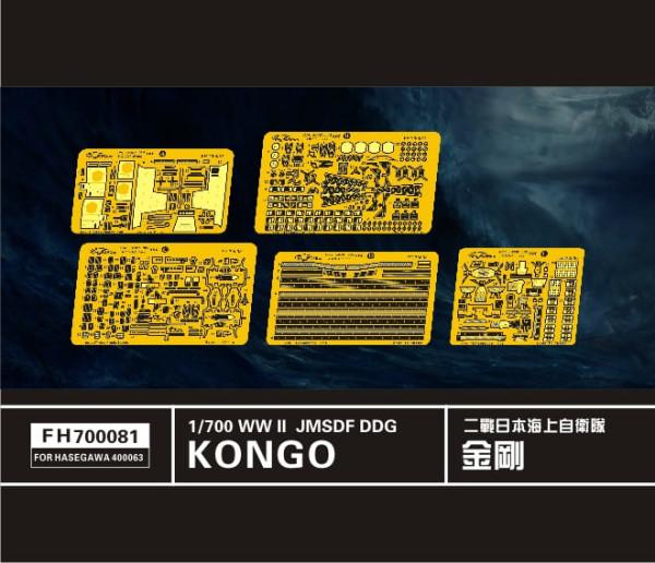 FH700081   WW II  JMSDF DDG  KONGO CLASS(For hasegawa400063) (thumb31593)