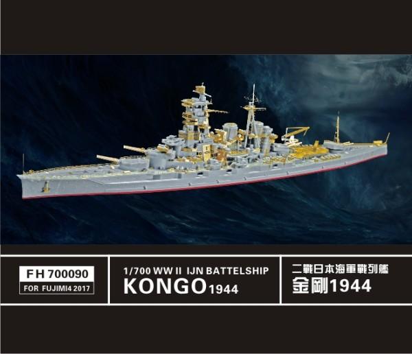 FH700090   WW II  IJN Battelship Kongo 1944(for Fujimi42017) (thumb31609)