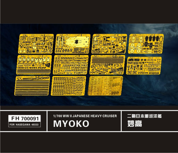 FH700091   WW II  Japanese Heavy Cruiser Myoko(For Hasegawa49333) (thumb31611)