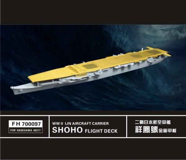 FH700097   WW II  IJN Aircraft Carrier Shoho Flight Deck (For Hasegawa49217) (thumb31621)