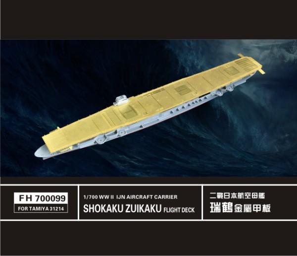 FH700099   WW II  SHOKAKU ZUIKAKU FLIGHT DECK    (FOR TAMIYA31214 ) (thumb31623)