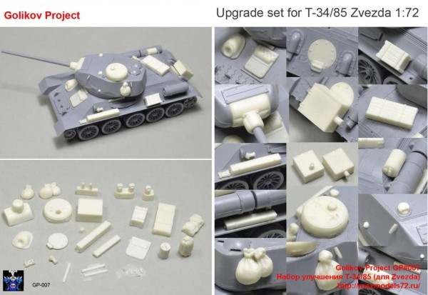 GP#007   Набор улучшения Т-34/85 (для Zvezda)   Upgrade set for Т-34/85 Zvezda (thumb27578)