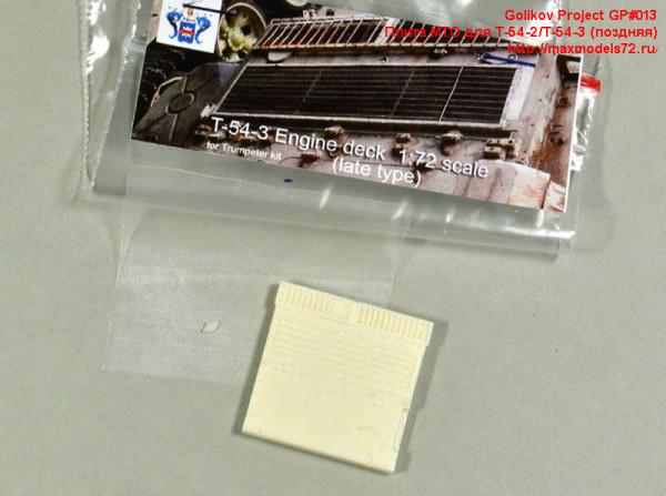 GP#013   Плита МТО для Т-54-2/Т-54-3 (поздняя)   Engine Deck cover Т-54-2/Т-54-3 (late) (thumb27590)