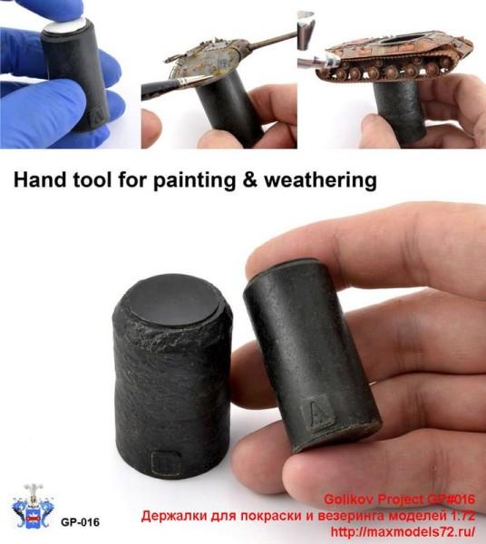 GP#016   Держалки для покраски и везеринга моделей 1:72   Hand tool for painting & weathering 1:72 (thumb27602)