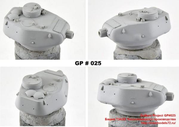GP#025   Башня Т34/85 Чехословацкого производства   Turret Т34/85 Czech. Mod. 1953 (thumb27621)