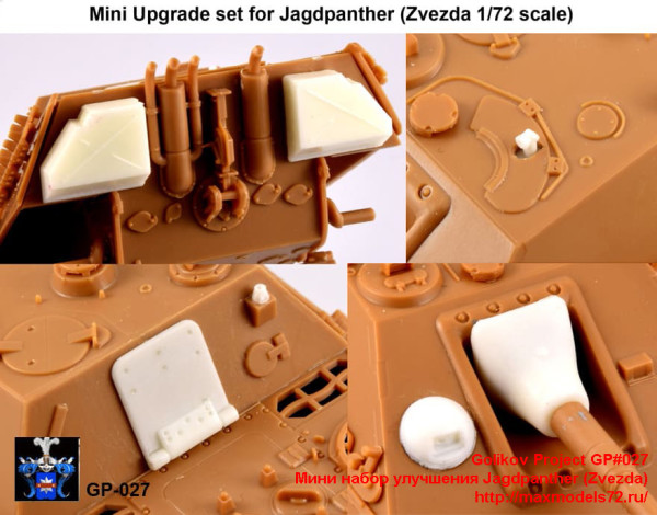 GP#027   Мини набор улучшения Jagdpanther (Zvezda)   Mini upgrade set Jagdpanther/ Zvezda kit (thumb27625)