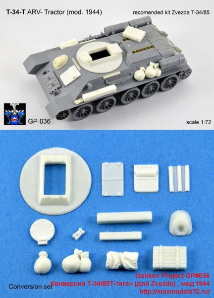 GP#036   Конверсия Т-34/85Т-тягач (для Zvezda) , мод 1944   Conversion set T-34-T ARV -Tractor (mod. 1944) (thumb27643)