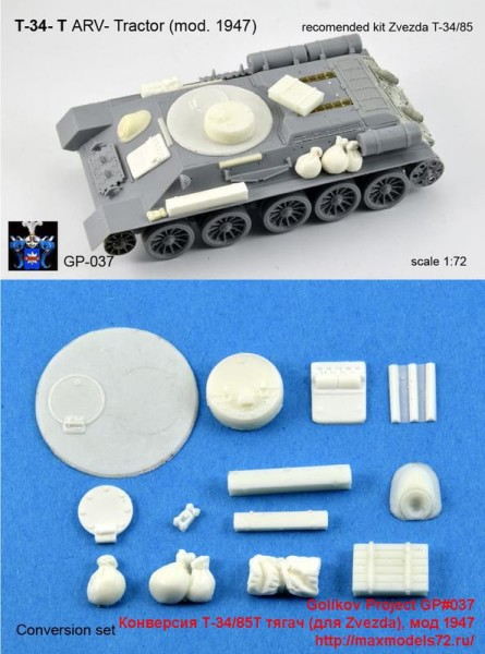 GP#037   Конверсия Т-34/85Т тягач (для Zvezda), мод 1947   Conversion set T-34-T ARV -Tractor (mod. 1947) (thumb27645)