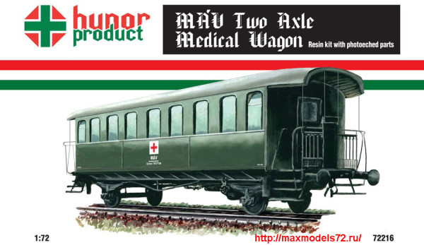 HP72216   MAV Two Axle Medical Wagon (thumb27711)