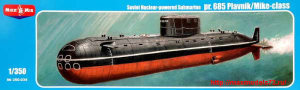 MMir350-034   Project 685 Plavnik/Mike-class, Soviet nuclear-powered submarine (thumb25687)