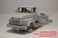 SM72002   Soviet  tractor unit KrAZ-260V (attach6 33573)