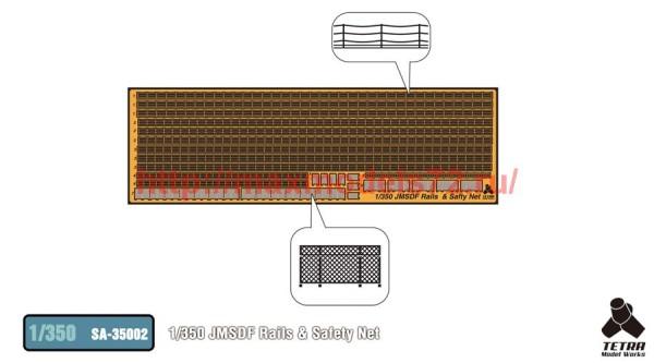 TetraSA-35002   1/350 JMSDF Rails & Safety Net (thumb36901)