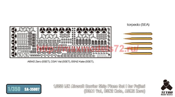 TetraSA-35007   1/350 IJN Aircraft Carrier Ship Plane Set I for Fujimi (D3A1 Val, B5N2 Kate, A6M2 Zero) (thumb36918)