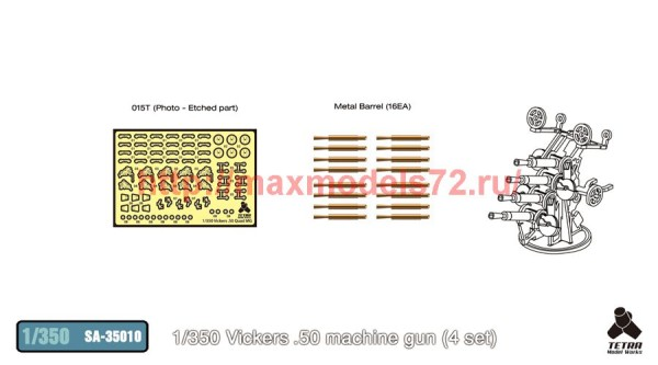 TetraSA-35010   1/350 Vickers .50 machine gun (4set) (thumb36936)