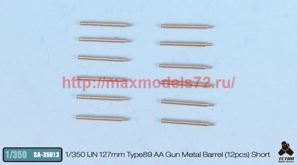 TetraSA-35013   1/350 IJN 127mm Type89 AA Gun Metal Barrel (12pcs) Short (thumb36945)