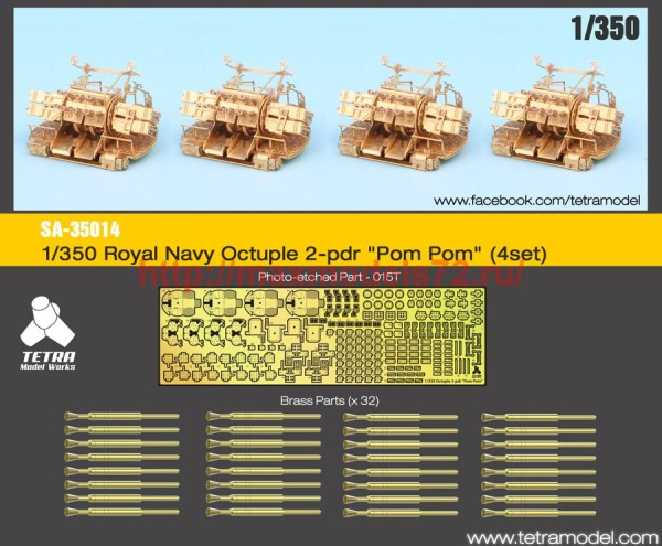 "TetraSA-35014   1/350 Royal Navy Octuple 2-pdr ""Pom Pom"" (4set) (thumb36947)"
