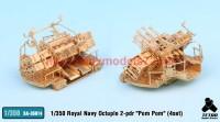 TetraSA-35014   1/350 Royal Navy Octuple 2-pdr «Pom Pom» (4set) (attach2 36947)