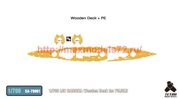 TetraSA-70001   1/700 IJN HARUNA Wooden Deck for FUJIMI (thumb36951)