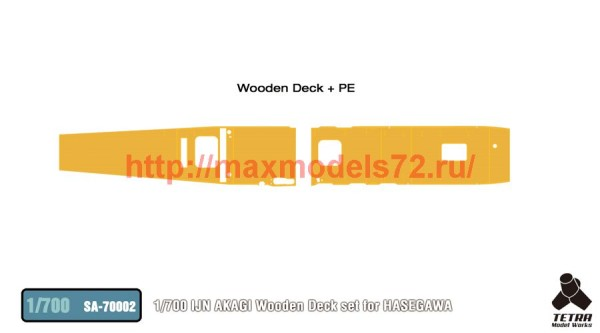 TetraSA-70002   1/700 IJN AKAGI Wooden Deck set for HASEGAWA (thumb36955)