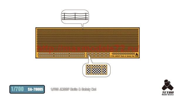TetraSA-70005   1/700 JMSDF Rails & Safety Net (thumb36973)