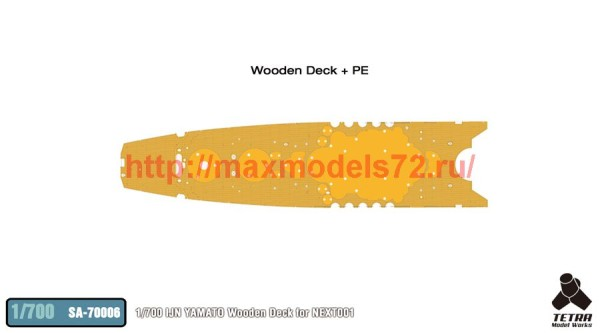 TetraSA-70006   1/700 IJN YAMATO Wooden Deck for Fujimi NEXT001 (thumb36975)