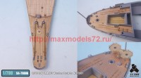 TetraSA-70006   1/700 IJN YAMATO Wooden Deck for Fujimi NEXT001 (attach4 36975)