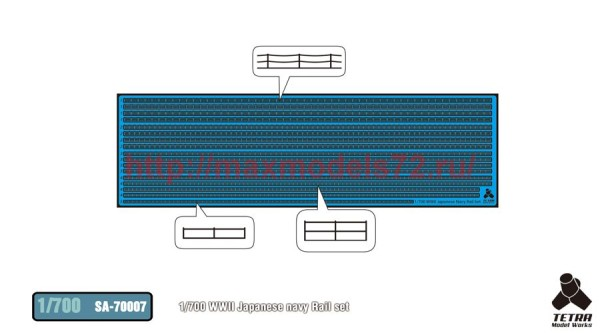 TetraSA-70007   1/700 WWII Japanese navy Rail set (thumb36981)