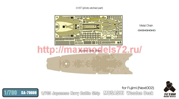 TetraSA-70009   1/700 IJN Battleship Musashi Wooden Deck for Fujimi NEXT002 (thumb36985)
