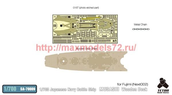 TetraSA-70009   1/700 IJN Battleship Musashi Wooden Deck for Fujimi NEXT002 (thumb36985)