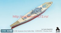TetraSA-70009   1/700 IJN Battleship Musashi Wooden Deck for Fujimi NEXT002 (attach1 36985)