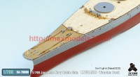 TetraSA-70009   1/700 IJN Battleship Musashi Wooden Deck for Fujimi NEXT002 (attach2 36985)