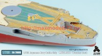 TetraSA-70009   1/700 IJN Battleship Musashi Wooden Deck for Fujimi NEXT002 (attach3 36985)