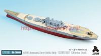 TetraSA-70009   1/700 IJN Battleship Musashi Wooden Deck for Fujimi NEXT002 (attach5 36985)