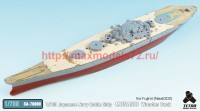 TetraSA-70009   1/700 IJN Battleship Musashi Wooden Deck for Fujimi NEXT002 (attach6 36985)