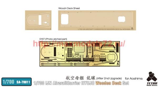TetraSA-70011   1/700 IJN AircraftCarrier Ryujo After 2nd Upgrade Wooden Deck for Aoshima (thumb36996)