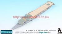 TetraSA-70012   1/700 IJN AircraftCarrier Ryujo After 2nd Upgrade Flight Deck  for Aoshima (include Wooden Deck set) (attach8 37003)