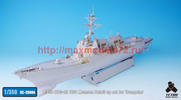 TetraSE-35004   1/350 DDG-92 USS Momsen Detail up set for Trumpeter (thumb36566)