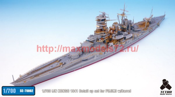TetraSE-70002   1/700 IJN KONGO 1941 Detail up set for FUJIMI w/Barrel (thumb36640)