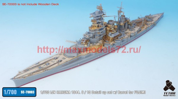 TetraSE-70003   1/700 IJN HARUNA 1944. 6 / 10 Detail up set w/ Barrel for FUJIMI (thumb36650)