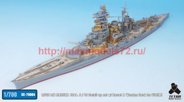 TetraSE-70004   1/700 IJN HARUNA 1944. 6 / 10 Detail up set w/ Barrel & Wooden Deck for FUJIMI (thumb36660)