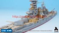 TetraSE-70004   1/700 IJN HARUNA 1944. 6 / 10 Detail up set w/ Barrel & Wooden Deck for FUJIMI (attach2 36660)