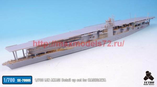 TetraSE-70005   1/700 IJN AKAGI Detail up set for HASEGAWA (thumb36670)