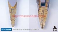 TetraSE-70005   1/700 IJN AKAGI Detail up set for HASEGAWA (attach2 36670)