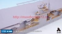 TetraSE-70005   1/700 IJN AKAGI Detail up set for HASEGAWA (attach6 36670)