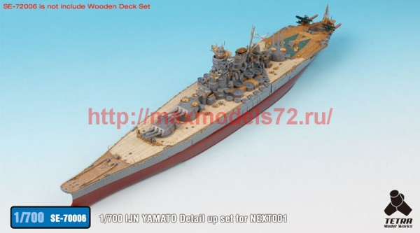 TetraSE-70006   1/700 IJN YAMATO Detail up set for Fujimi NEXT001 (thumb36679)